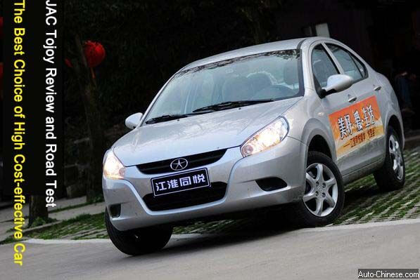 JAC Tojoy (J3) Review and Road Test - a High Cost-effective Car (1)