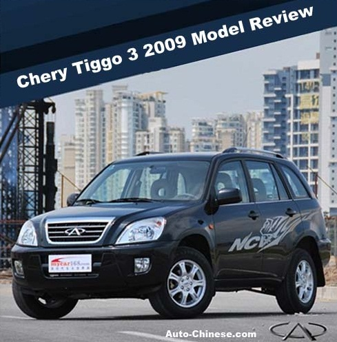 Chery Tiggo 3 Model 2009 Review and Test Drive (1)