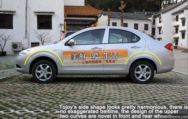 JAC Tojoy Review and Road Test – a High Cost-effective Car (2)