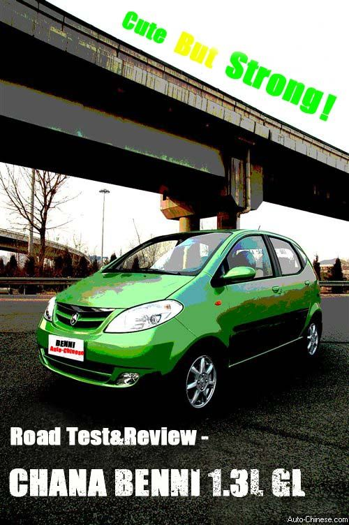 CHANA BEENI Review and Road Test - Cute But Strong