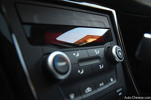 MG6 centre console detail