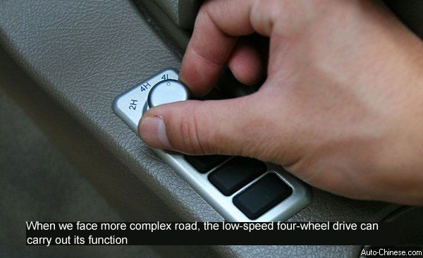 When we face more complex road, the low-speed four-wheel drive can carry out its function