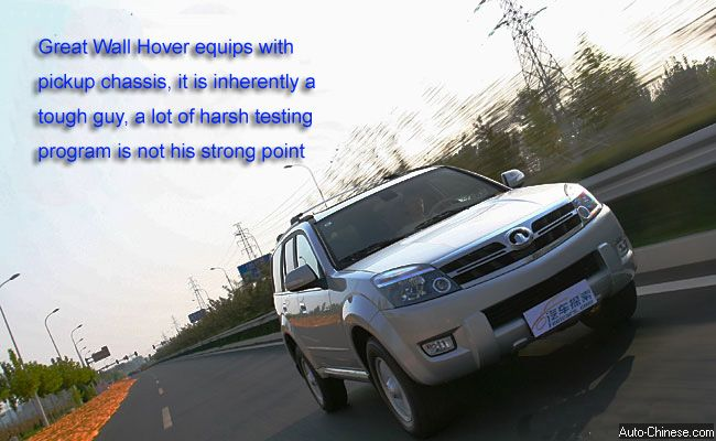 Great Wall Hover equip with pickup chassis, it is inherently a tough guy, a lot of harsh testing program is not his strong point