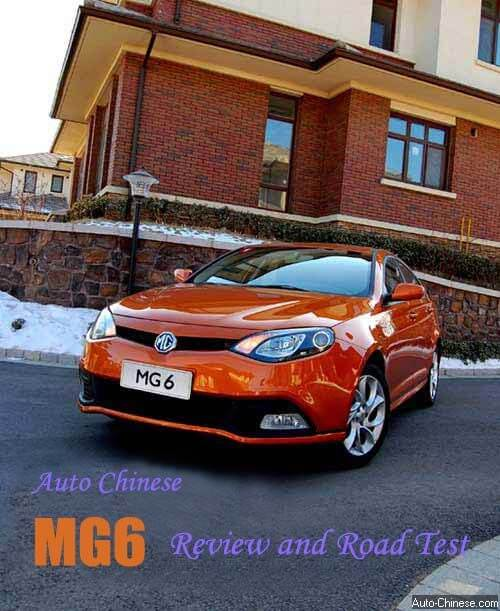 MG6 Review and Road Test - Auto-Chinese.com