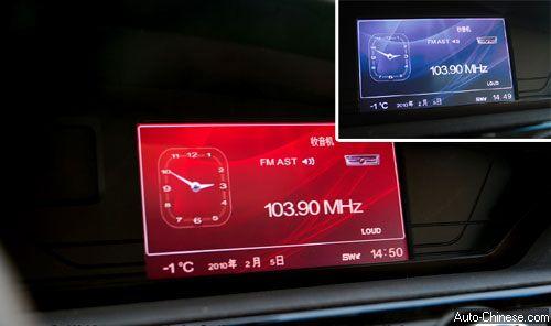 MG6 LCD display
