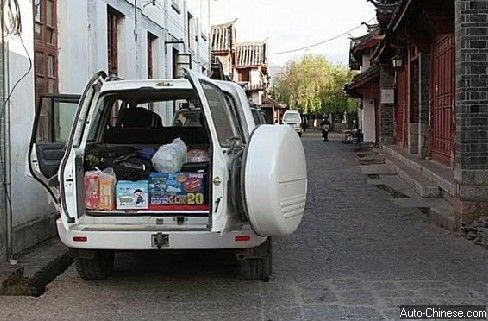 My back trunk with all kinds of foods - Auto-Chinese.com