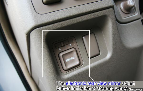 Hover SUV - The electronic rear view mirror adjust button in the left of steering wheel