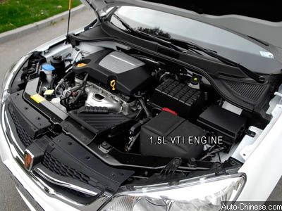 Roewe 350 1.5L VTi Engine