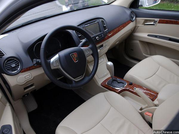 Roewe 350 Interior trim