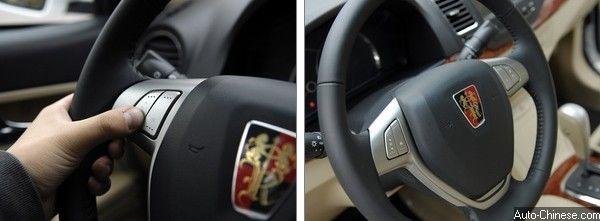 Roewe 350 Steering Wheel
