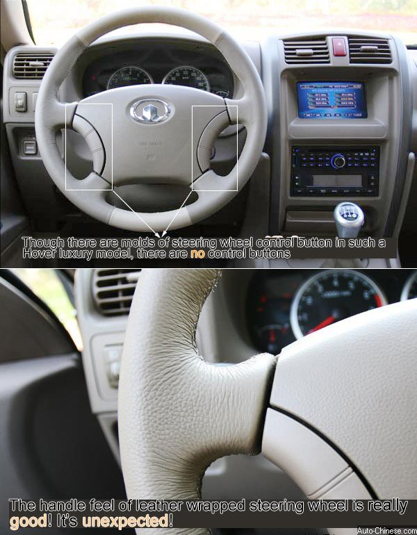 Hover SUV (X240) Though there are molds of steering wheel control button in such a Hover luxury model, but there are no control buttons equipped on it.The handle feel of leather wrapped steering wheel is really good! It's unexpected!