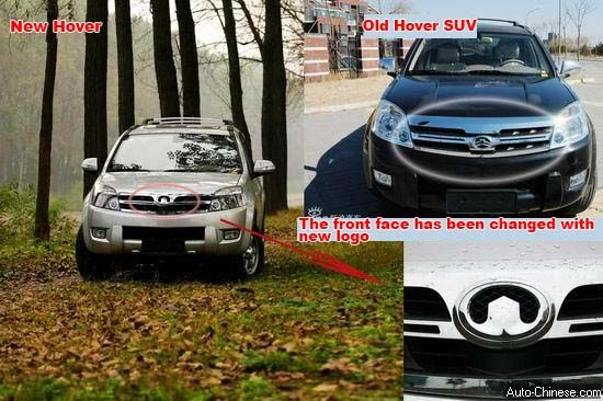 Great Wall Motor's new logo has been changed by new Hover SUV