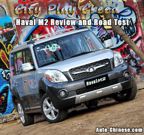 Great Wall Motor Haval M2 - City Play Creed Crossover