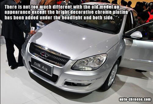 There is not too much different with the old model on appearance except the bright decorative chrome plating has been added under the headlight and both side.