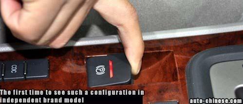 Riich G6 Electronic Handbrake