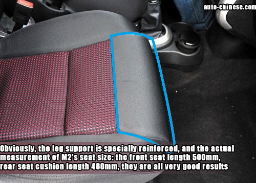 Obviously, the leg support is specially reinforced, and the actual measurement of M2's seat size: the front seat length 500mm, rear seat cushion length 480mm, they are all very good results