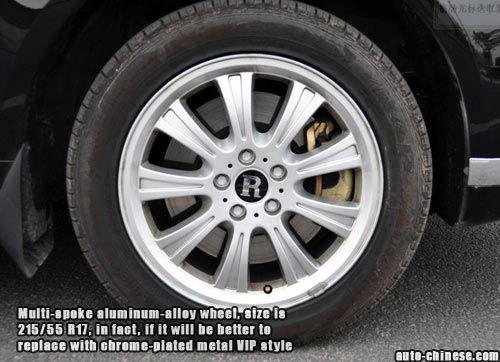 Multi-spoke aluminum-alloy wheel, size is 215/55 R17, in fact, if it will be better to replace with chrome-plated metal VIP style