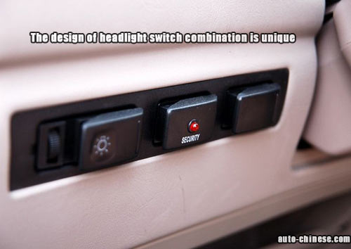The design of headlight switch combination is very unique