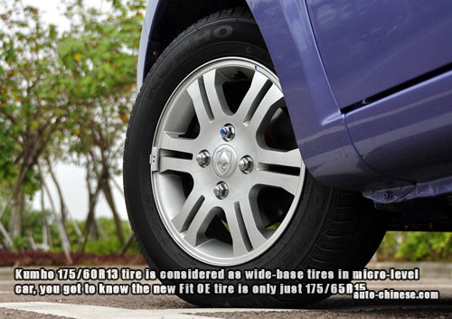 Kumho 175/60R13 tire is considered as wide-base tires in micro-level car, you got to know the new Fit OE tire is only just 175/65R15