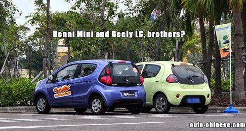 Benni Mini and Geely LC