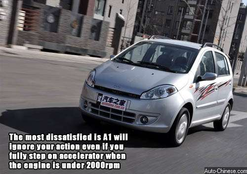 A1 will ignore your action even if you fully step on accelerator when the engine is under 2000rpm