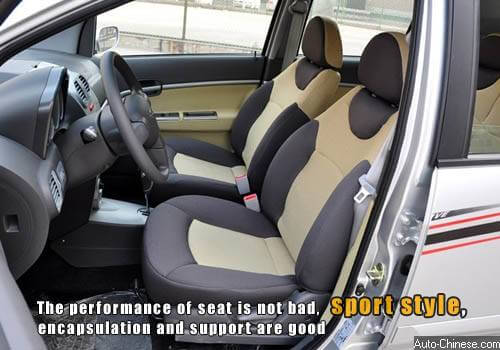 The performance of seat is not bad, sporty style, encapsulation and support are good