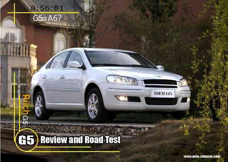 Chery Riich G5 Review and Road Test