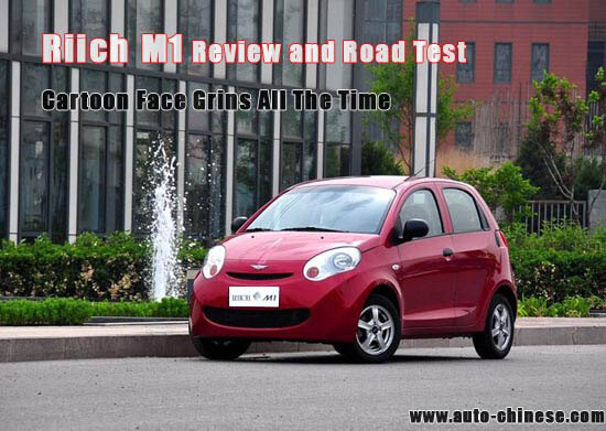 Chery Riich M1 Review and Road Test