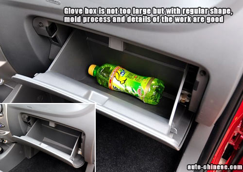 Glove box is not too large but with regular shape, mold process and details of the work are good