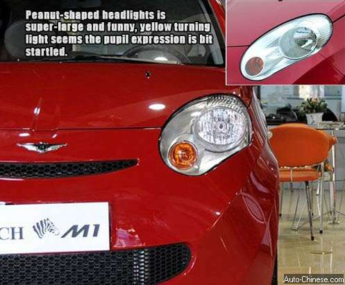 Peanut-shaped headlights is super-large and funny, yellow turning light seems the pupil expression is bit startled.