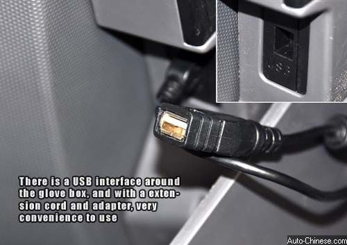 There is a USB interface around the glove box, and with a extension cord and adapter, very convenience to use