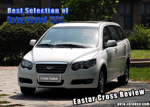 Chery Eastar Cross Review and Road Test