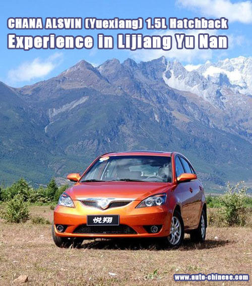 CHANA ALSVIN Yuexiang Hatchback Review