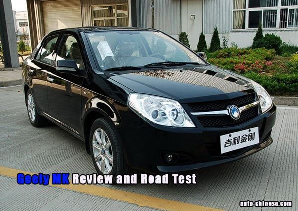 Geely King Kong Review and Road Test