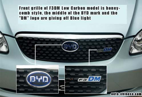"""Front grille of F3DM Low Carbon model is honeycomb style, the middle of the BYD mark and the """"DM"""" logo are giving off Blue light"""