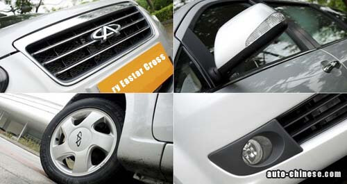 Chery Eastar Cross Appearance Details