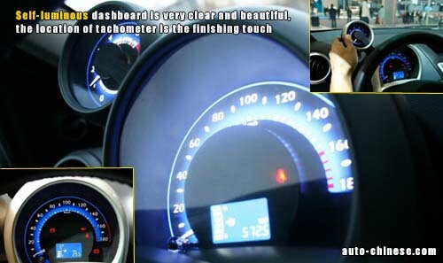 Self-luminous dashboard is very clear and beautiful, the location of tachometer is the finishing touch