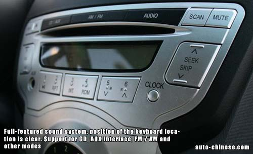 Full-featured sound system, position of the keyboard location is clear. Support for CD, AUX interface, FM / AM and other modes