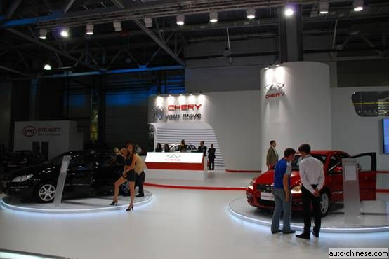Chery Auto on Moscow Auto Show