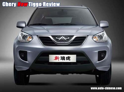 New Chery Tiggo Review - New Face,New Quality,New Power