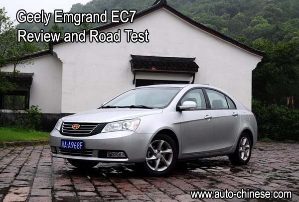Emgrand EC7 Review & Road Test - Geely's New Brand