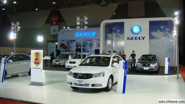 Emgrand EC7 - Geely Auto Shines in Turkey
