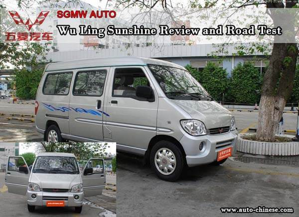 SGMW Wuling Sunshine Reivew