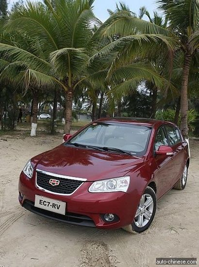 EC7-RV Review –Geely Emgrand Presents(1)