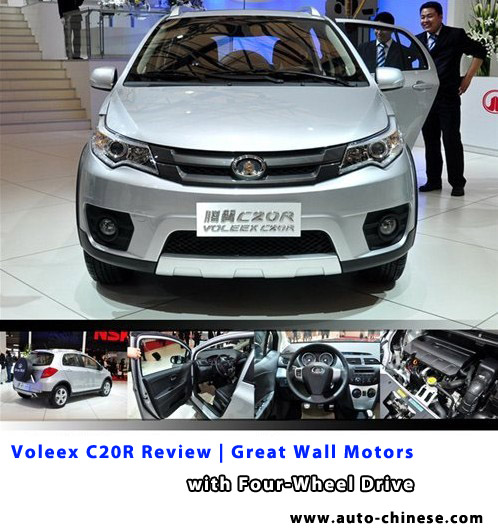 Voleex C20R Review|Great Wall New Model|A Four-Wheel Drive Vehicle
