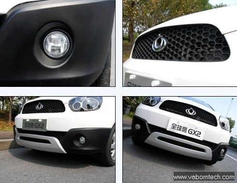 Geely GX2 Review