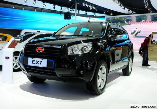 EM EX7 SUV