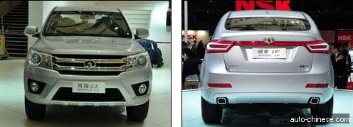 Haval IF