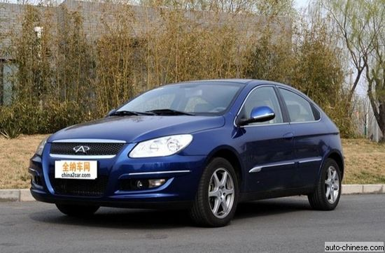 Chery A3 Hatchback|Specifications & Price List