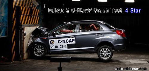 Fulwin 2 C-NCAP Crash Test|4-Stars